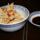 Ginger Pork Won ton